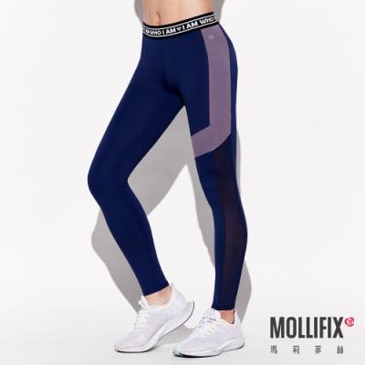 Mollifix 瑪莉菲絲 撞色拼接褲頭織帶動塑褲 (藍+灰)