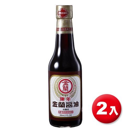 金蘭陳年醬油(非基改)500ML 超值二入組【愛買】