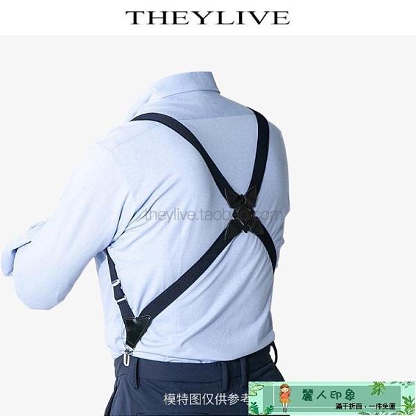 男士背帶 經典側夾款男士背帶 后背式背帶 2夾鴨嘴扣2.5cm寬 麗人印象 免運