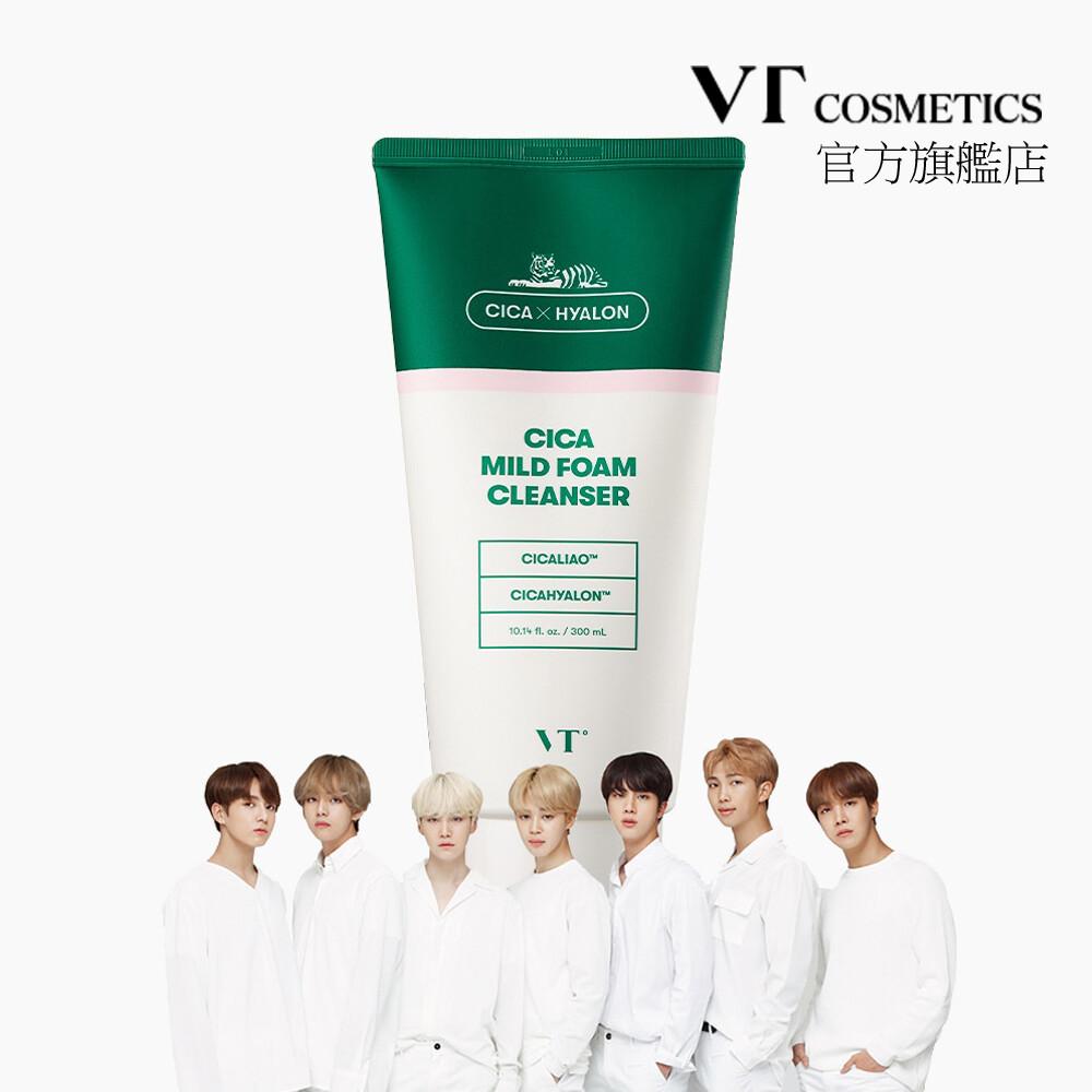 韓國 vt cica mild foam cleanser 老虎洗面乳 積雪草洗面乳 官方總代理