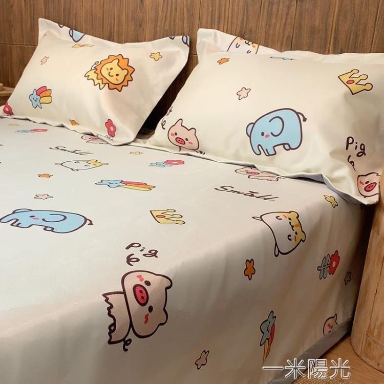 網紅冰絲席枕套夏涼可機洗成人枕頭套水洗枕芯套 一對裝 48*74cm   閒庭美家