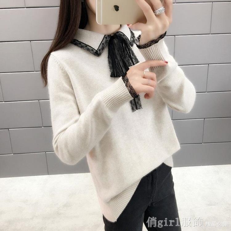 新款女裝秋冬裝內搭長袖針織衫打底毛衣韓版秋季寬鬆大碼上衣