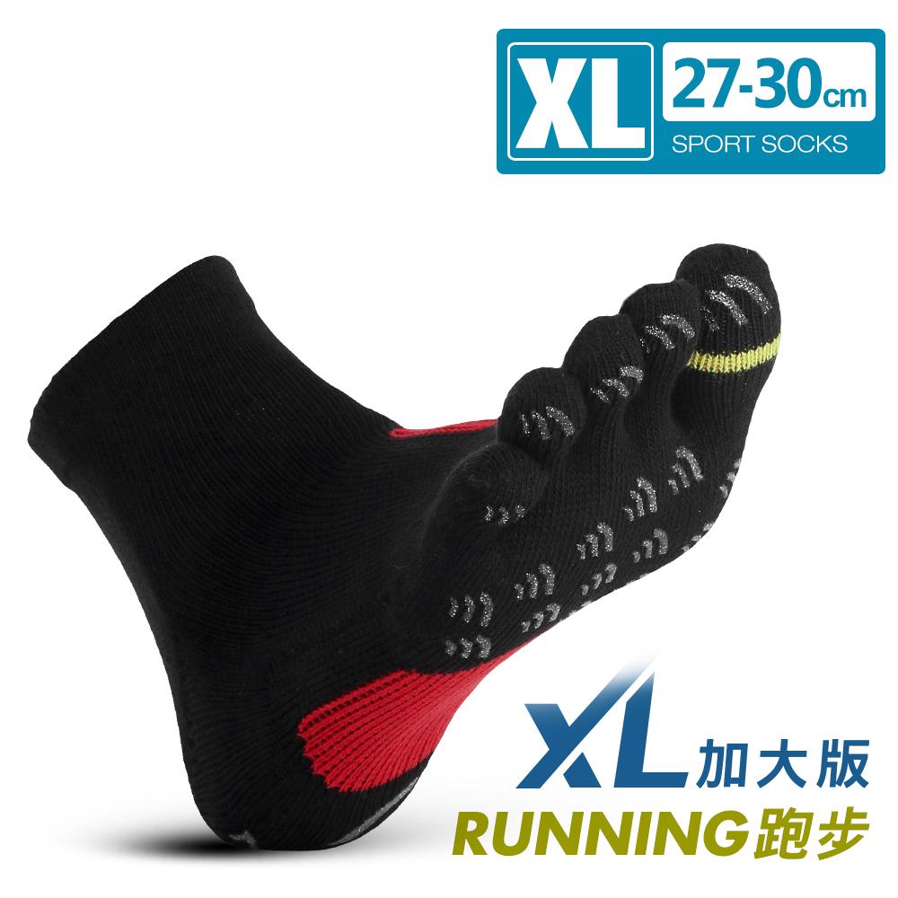 FootSpa-透氣升級方形運動五趾襪(27~30cm) XL黑紅