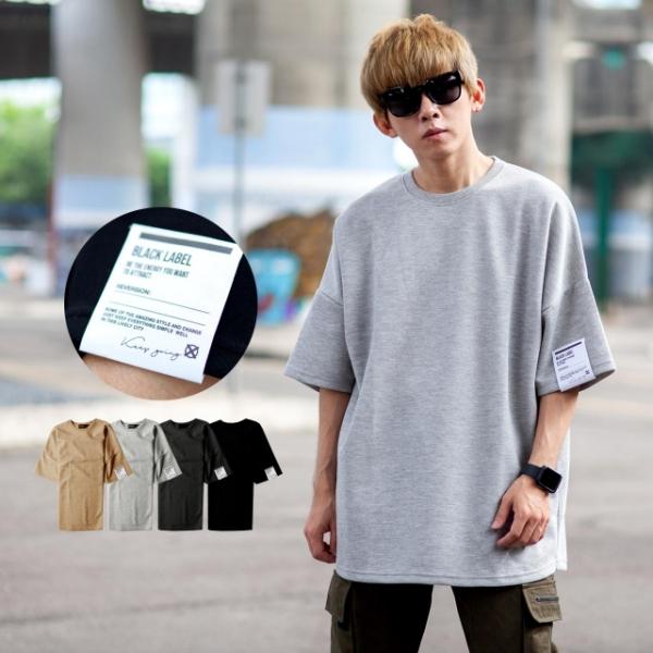 【NB0896J】韓國製Oversize大布標舒適加厚素面落肩上衣 (LE-BK916)