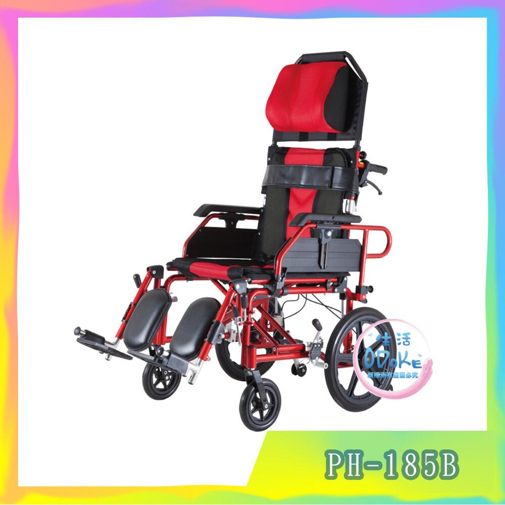 必翔銀髮 高背躺式手動輪椅 ph-185b (未滅菌) 輪椅 生活odoke