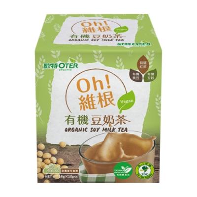 歐特 Oh!維根–有機豆奶茶 (16gx10包/盒)