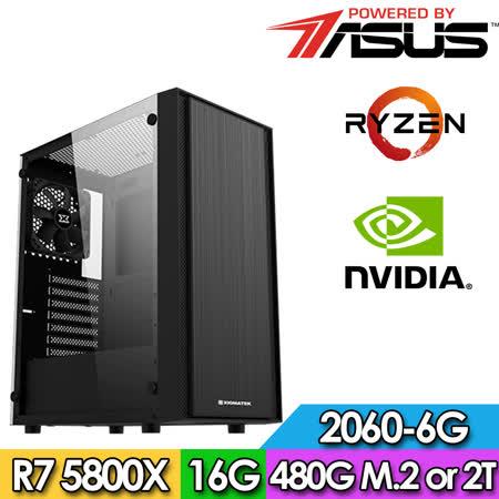 華碩A520平台【高能雷刃】R7八核獨顯電玩機(R7-5800X/16G/2TB//RTX2060-6G)