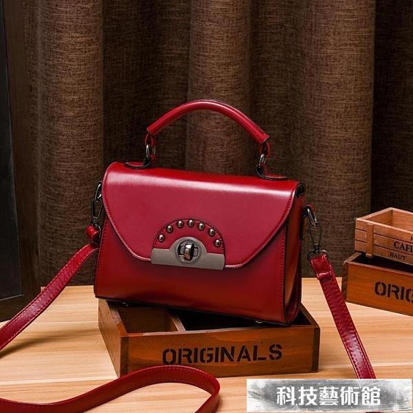 手提包 女包2021新款時尚小方包網紅港風女士斜挎復古百搭春夏單肩小包包 交換禮物