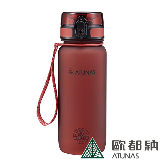 【ATUNAS 歐都納】戶外玩咖運動水瓶650ML (A1KTBB04N 紅/TRITAN/輕量/防漏/便攜/不易碎)