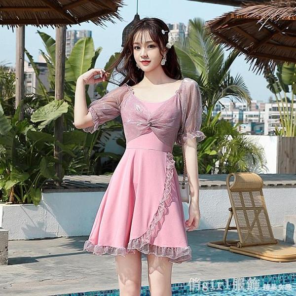 泳衣 2020年新款溫泉泳衣女保守遮肚顯瘦泡澡服韓國ins連體時尚游泳衣 開春特惠