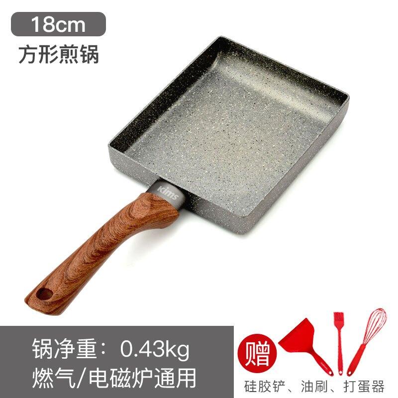 玉子燒過 玉子燒鍋蛋卷厚蛋燒鍋不粘鍋煎蛋平底鍋早餐小煎鍋b610