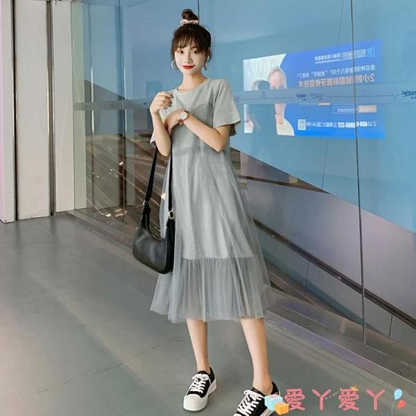 短袖洋裝 流行夏裝2021新款網紗拼接中長款短袖t恤裙女寬鬆很仙的連身裙子 愛丫愛丫