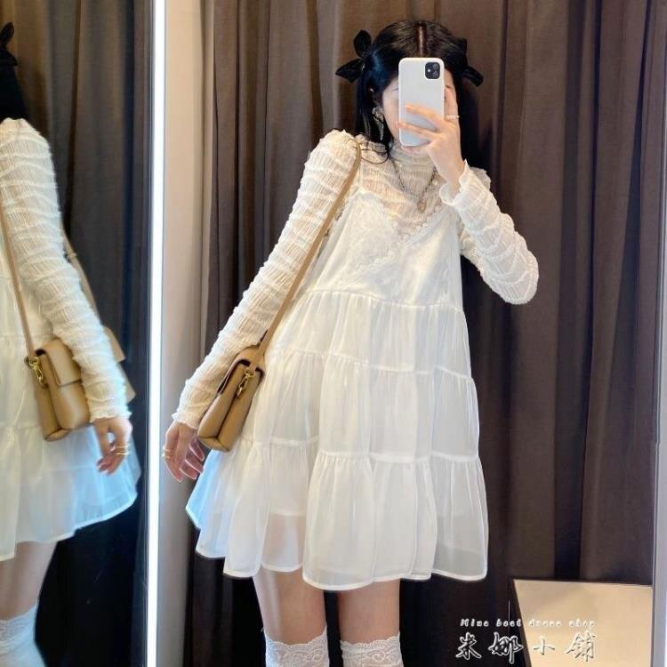 韩版ins甜美高领内搭蕾丝衫 宽松吊带仙女娃娃裙女春季叠穿套装裙 四季小屋