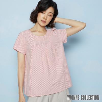 YVONNE 細條紋短袖上衣-紅
