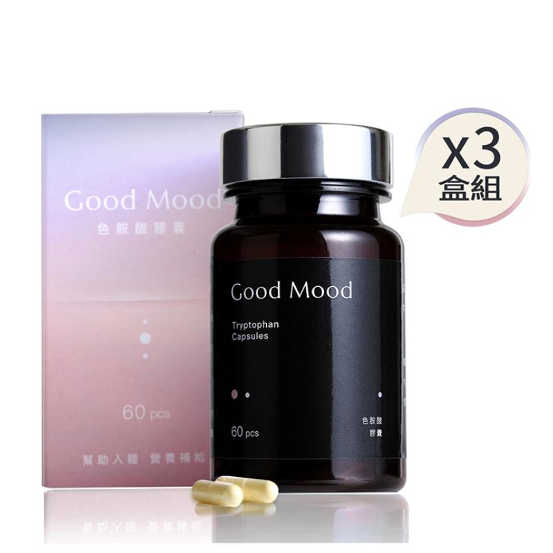 幫助睡眠好心情*[GoodMood] 色胺酸膠囊 (60粒/盒) (全素) 3入組
