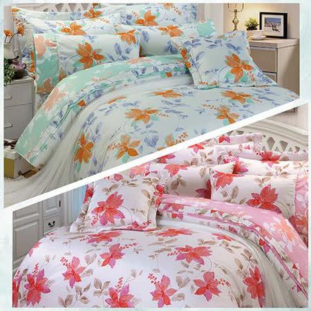 FITNESS 精梳棉雙人特大七件式床罩組-清新田園(2款) 6x7