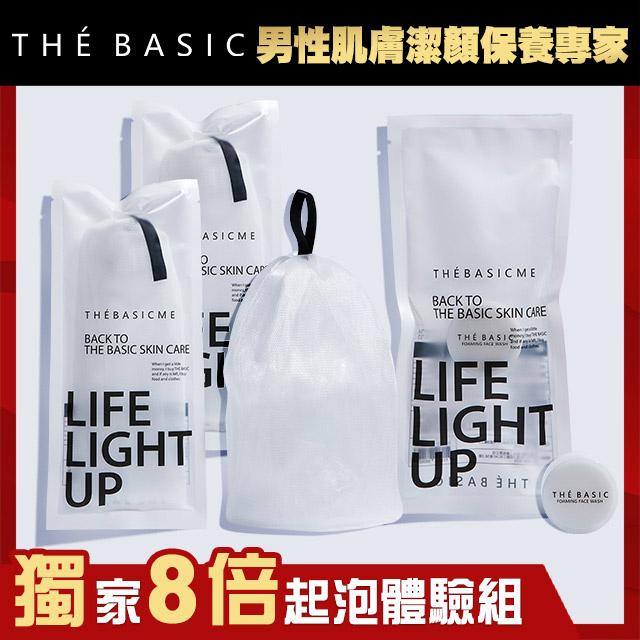 THE BASIC 本值 八倍起泡網X2+保濕潔面霜旅行瓶13ML