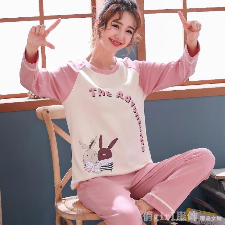 睡衣女秋季長袖長褲少女卡通可愛春冬休閒寬鬆常規全棉家居服套裝