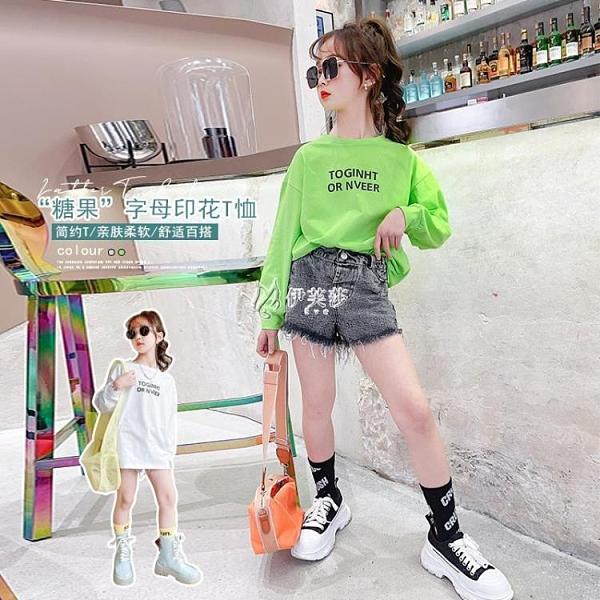 女童春季長款T恤2021新款女童春季打底衫女中大童長袖寬鬆t恤新款