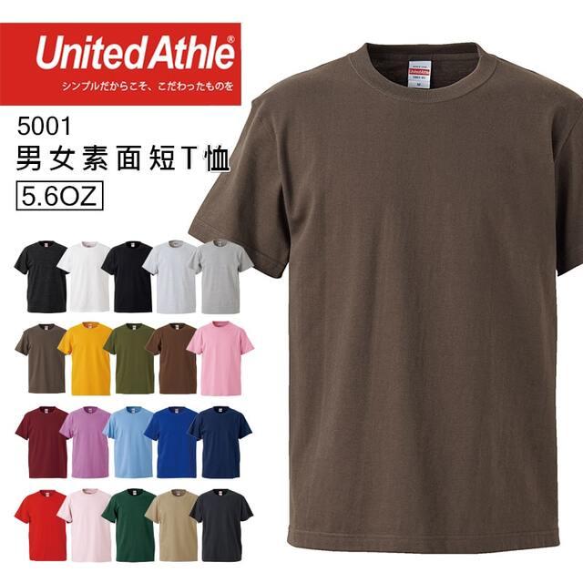 日本品牌 United Athle 5001 5.6oz素面T桖 - 炭灰色