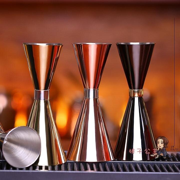 調酒器套裝 不銹鋼量酒器調酒杯盎司杯量杯帶刻度調酒用具套裝