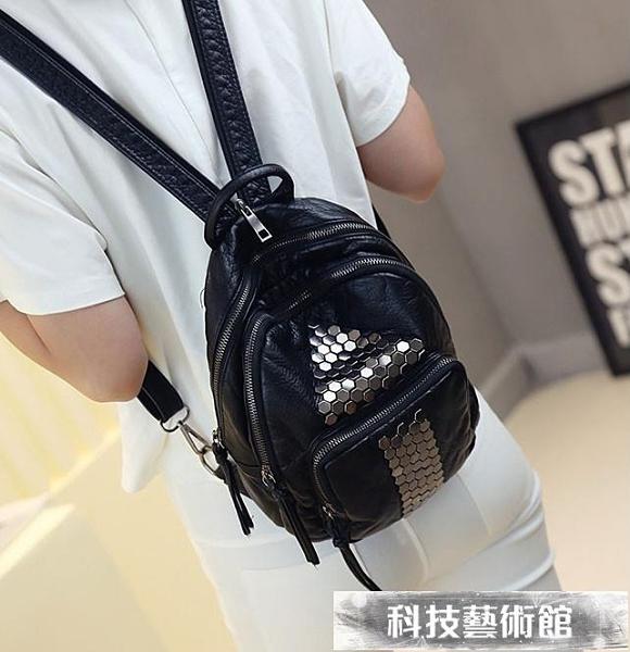 後背包 胸包女2021新款包包鉚釘雙肩包小包時尚百搭旅行包軟皮兩用小背包 交換禮物