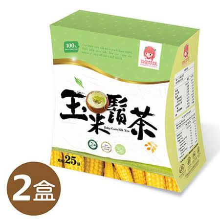 《雙笙妹妹》 玉米鬚茶 (2g×25包×2盒)