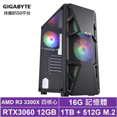 技嘉B550平台[孤峰軍神]R3四核RTX3060獨顯電玩機