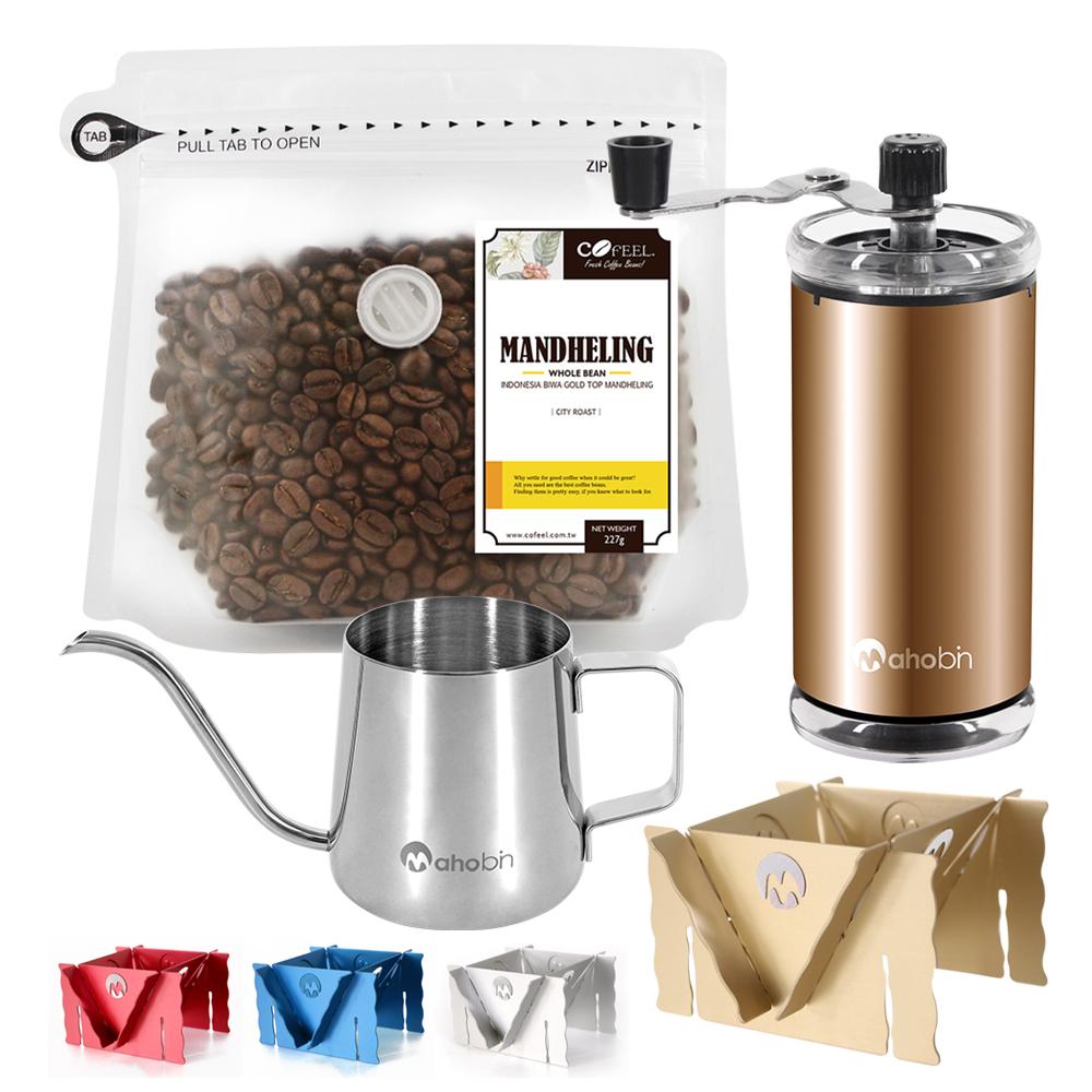 CoFeel 凱飛鮮烘豆印尼蘇門答臘黃金曼特寧中深烘焙咖啡豆半磅+手搖磨豆機+細嘴壺+專利濾泡耳掛咖啡架