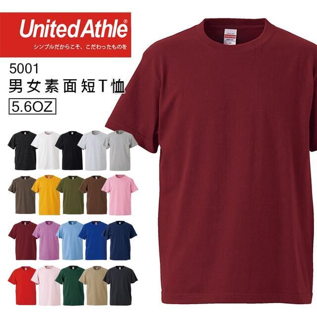 日本品牌 United Athle 5001 5.6oz素面T桖 - 酒紅