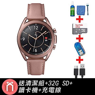 三星Samsung Galaxy Watch3 不鏽鋼 41mm (藍芽) R850