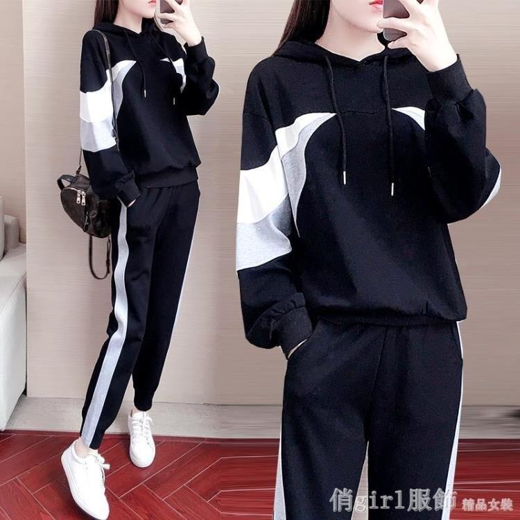 運動休閒套裝女新款春秋韓版網紅時尚寬鬆長袖長褲衛衣兩件套