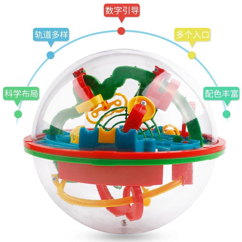 迷宮球 迷宮球益智類 兒童注意力專注力訓練 3D立體走珠滾珠軌道智力玩具 【CM157】