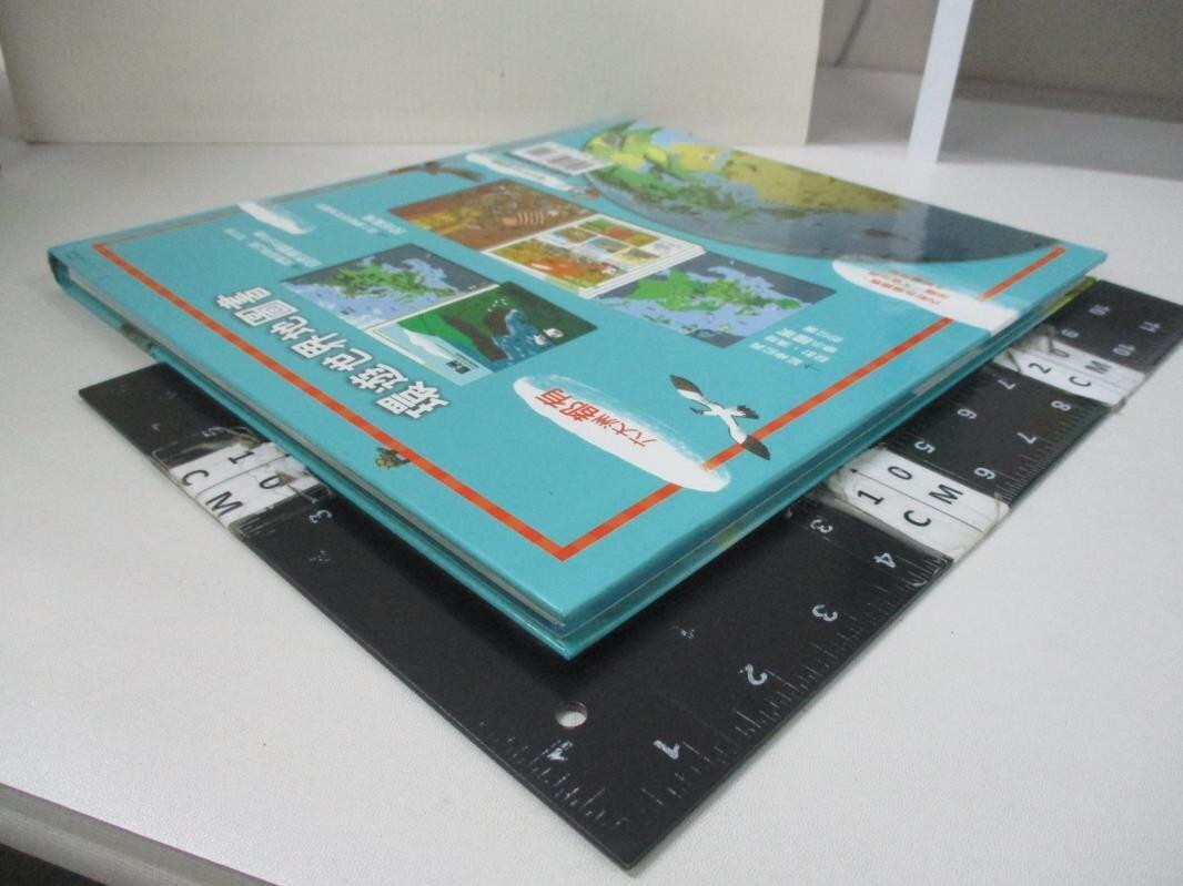 【書寶二手書T8/少年童書_DIP】環遊世界地圖書_班華.德拉朗德爾