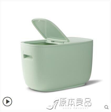 廚房防潮米桶家用裝20斤防蟲密封加厚麵粉米缸米麵儲米箱收納小號-NNJ9--盛行華爾街