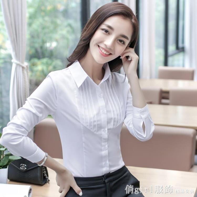 襯衫 春秋女裝白襯衫 女長袖職業正裝修身款韓範雪紡衫大碼上衣工作服