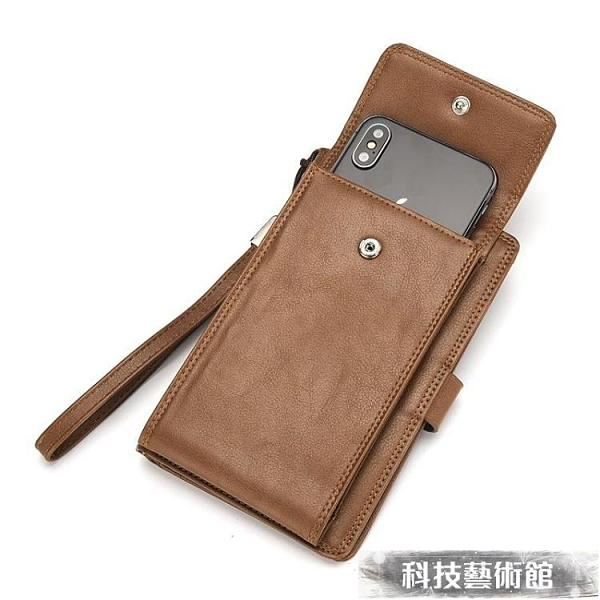 錢包男中長款復古搭扣手拿包簡約青年大容量錢夾卡包多功能手機包 交換禮物