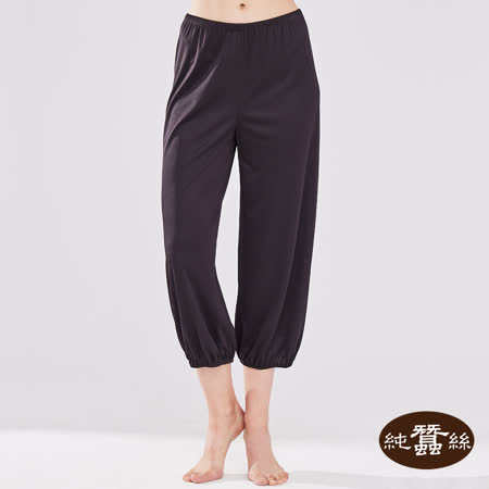 【岱妮蠶絲】縮口蠶絲休閒褲(素黑色)