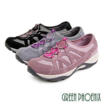 【GREEN PHOENIX 波兒德】輕量撞色線條彈性萊卡平底運動休閒鞋U22-21325