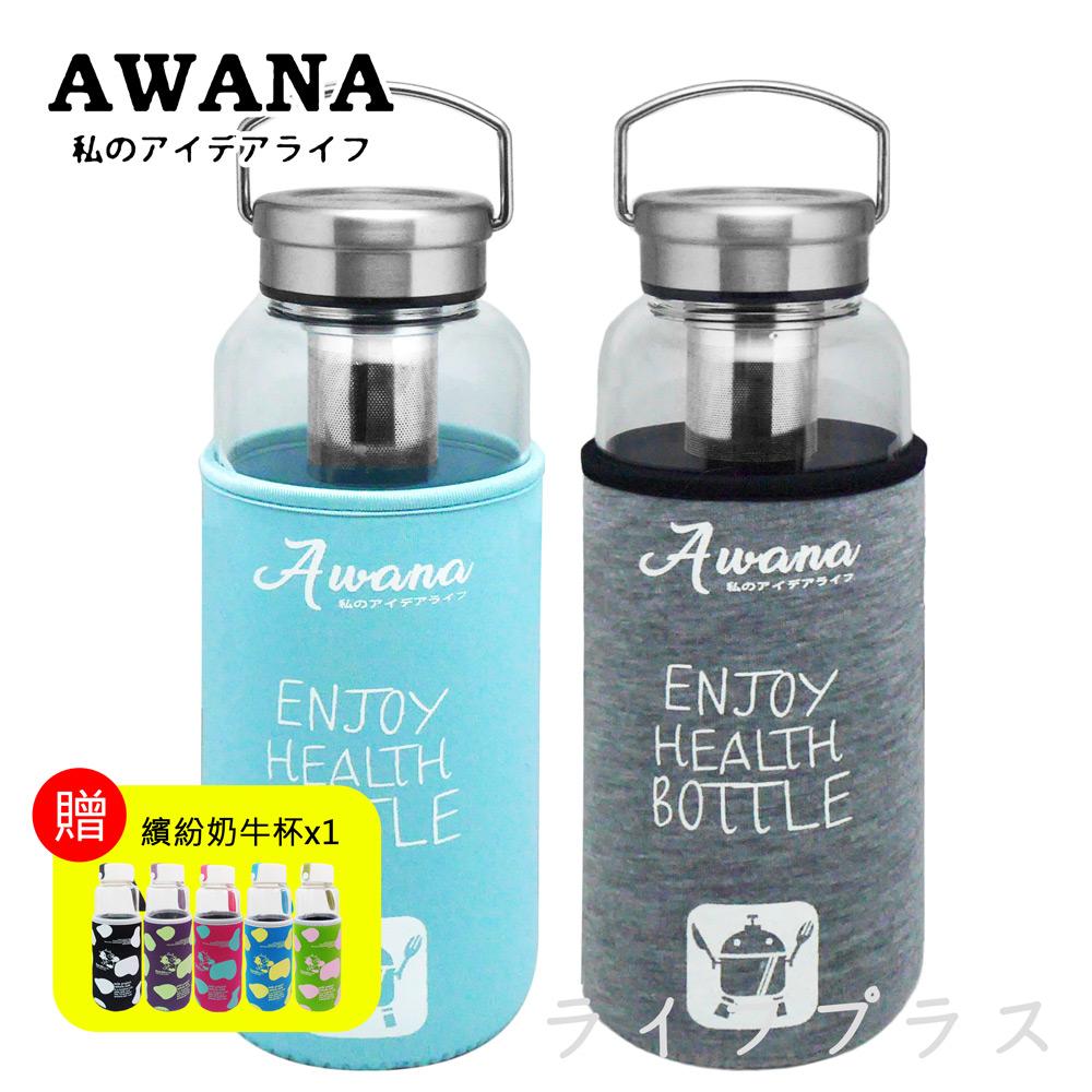 AWANA手提鋼蓋玻璃瓶-1000mlX1支+繽紛玻璃杯-450mlX1支