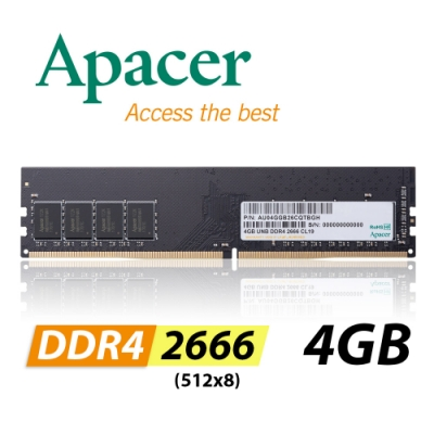 Apacer 4GB DDR4 2666 512x8 桌上型記憶體
