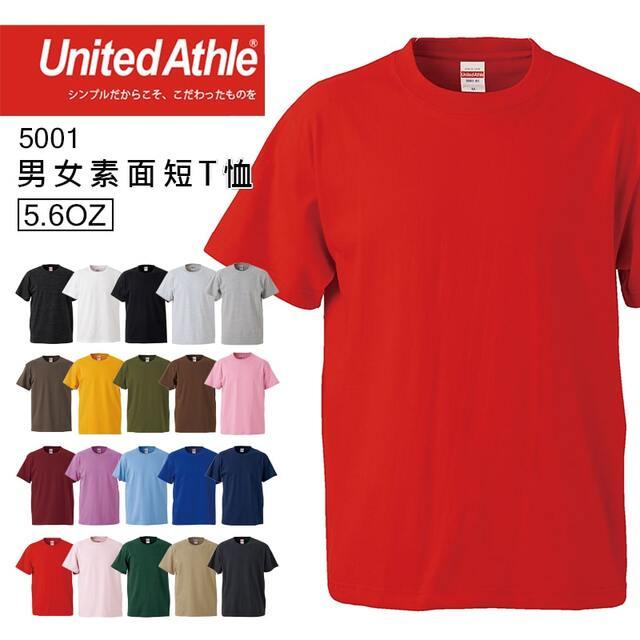 日本品牌 United Athle 5001 5.6oz素面T桖 - 紅色
