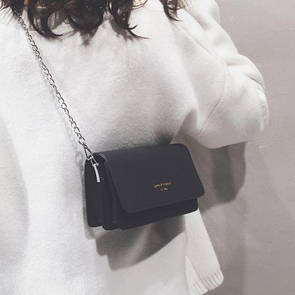 鍊條包 高級感法國小眾包包女2021新款2021復古女包百搭時尚鍊條斜挎包潮 歐歐
