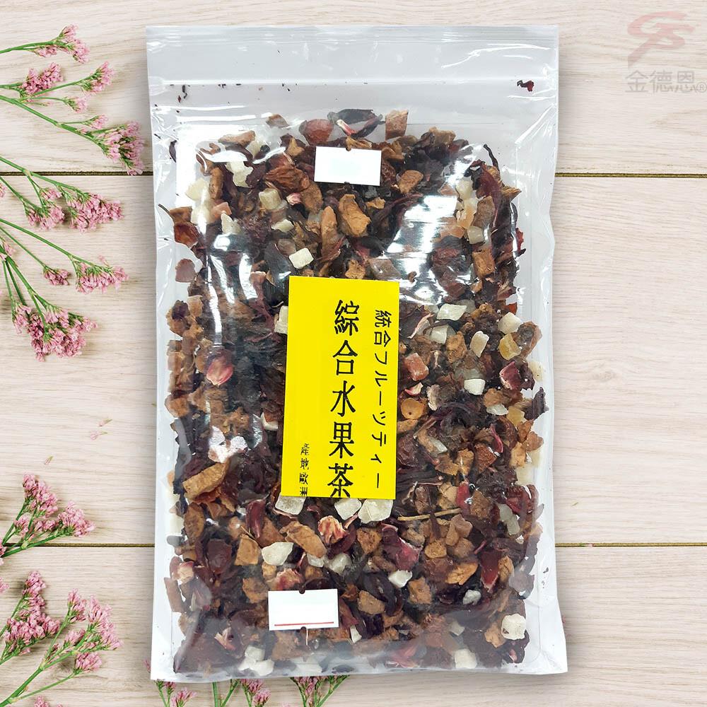 繽紛綜合水果茶(150g/包)/冷飲/熱飲/下午茶