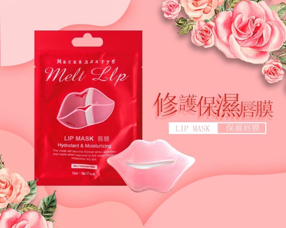 【依洛嘉】勞拉蜜兒 膠原蛋白修護保濕唇膜(紅) 5入