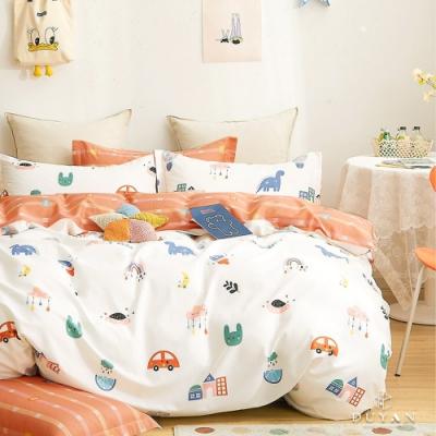 DUYAN竹漾-100%精梳純棉-單人三件式舖棉兩用被床包組-奇幻夢遊 台灣製