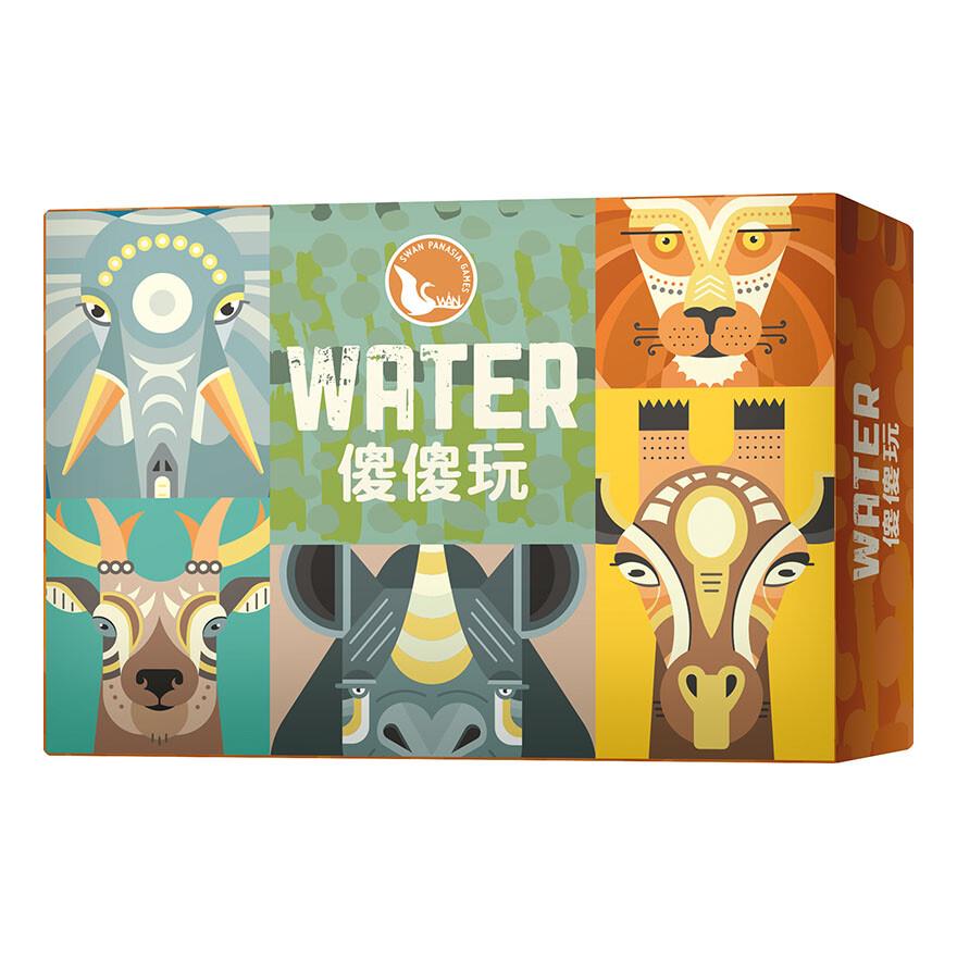 免費送牌套傻傻玩2.0 water 繁體中文 正版桌遊 含稅附發票 實體店面