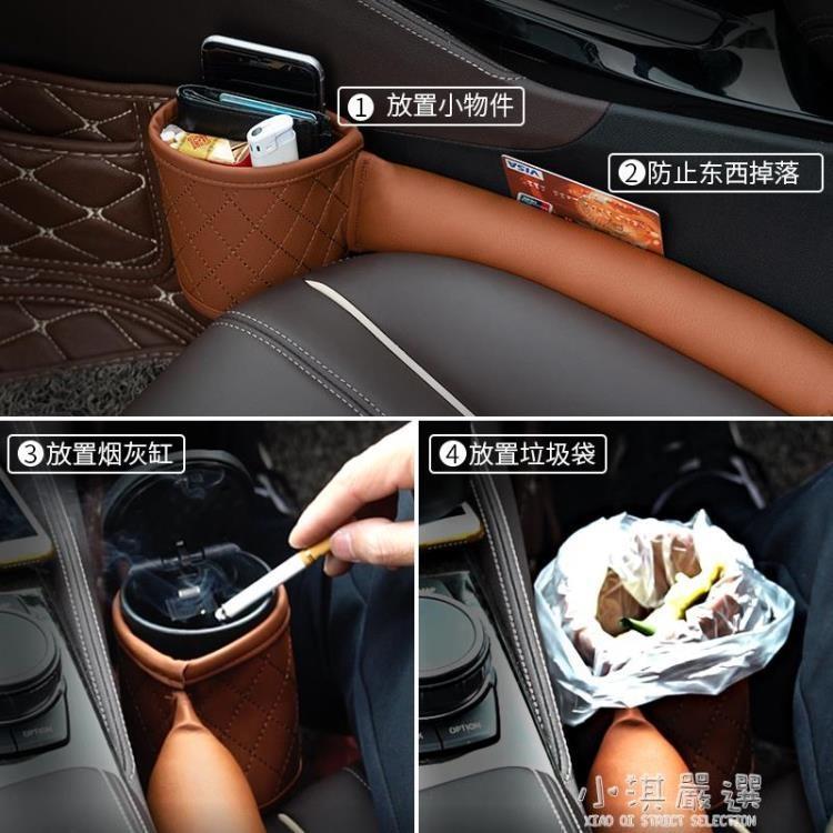 汽車用品多功能置物盒車內座椅夾縫收納袋防漏塞條車載縫隙儲物箱 摩登生活