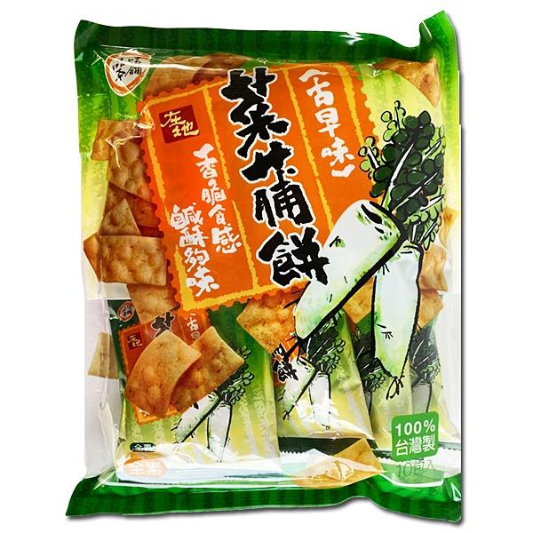 品味本舖 菜脯餅-200g/袋