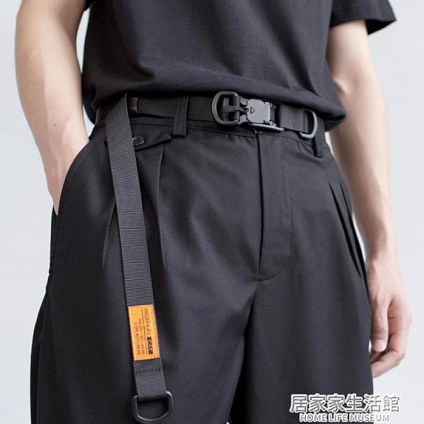 磁力扣機能腰帶男女 年輕人裝飾褲帶戰術快速工裝ins潮流尼龍皮帶 居家家生活館